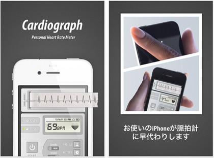 sale_2012_02_18_0.jpg