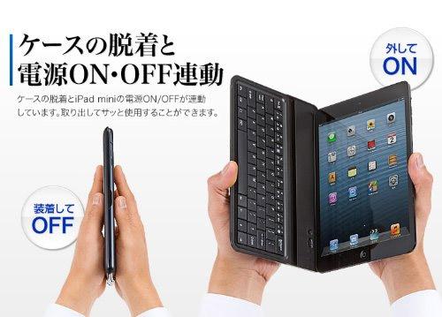 sanwa_ipad_min_keyboard_400-SKB041_4.jpg