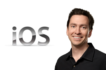scott_forstall_leaves_apple_0.jpg