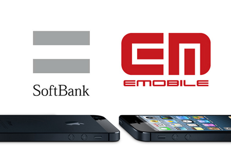 softbank_emobile_0.jpg