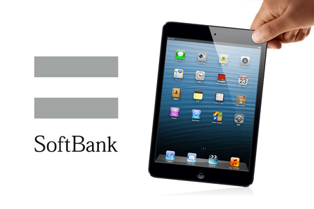 softbank_ipad_mini_8am_0.jpg
