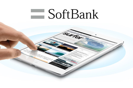 softbank_ipad_tethering_start_0.jpg