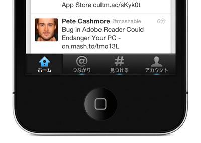 twitter4_release_5.jpg