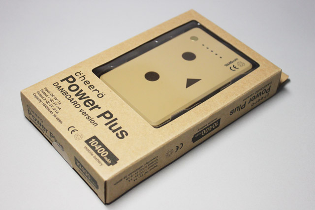 cheero_danboard_july3_1