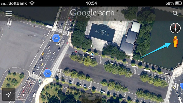 google_earth_ios_street_view_1