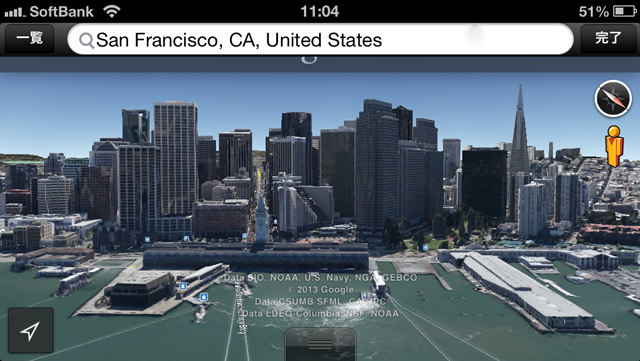 google_earth_ios_street_view_4