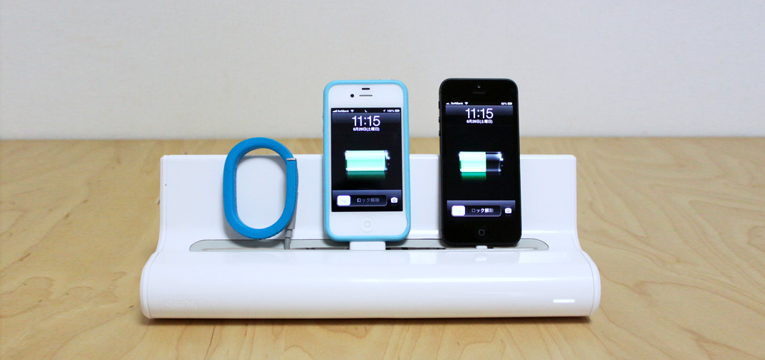 【レビュー】最大4台まで同時に使用可能:iPhoneやその他デバイスをすっきりと充電できる『Quirky Converge』