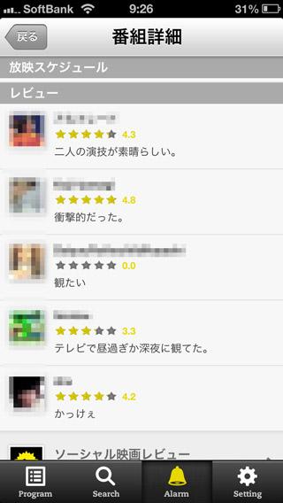 app_cat_eiga_bangumi_8