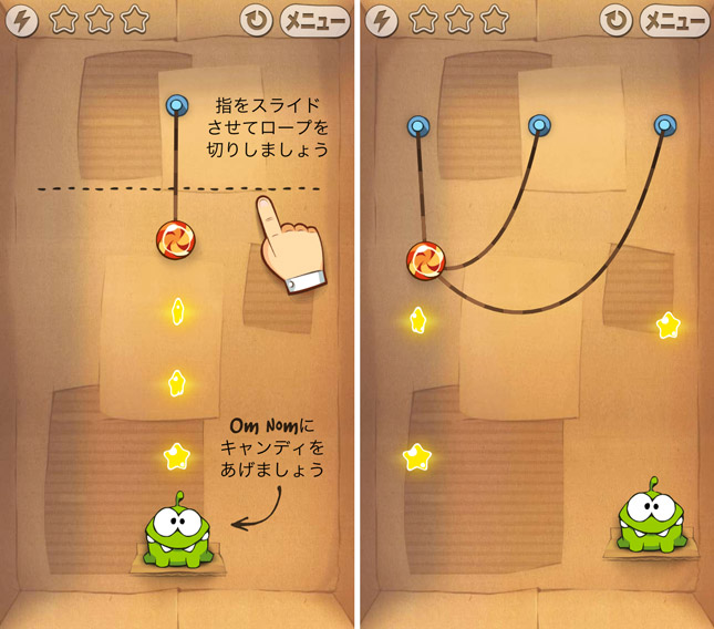 app_of_the_week_cut_the_rope_1