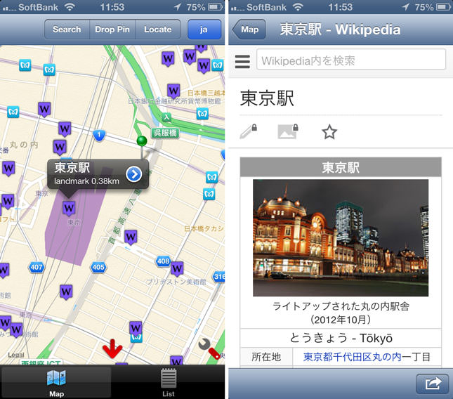 app_travel_wikipedia_on_map_2