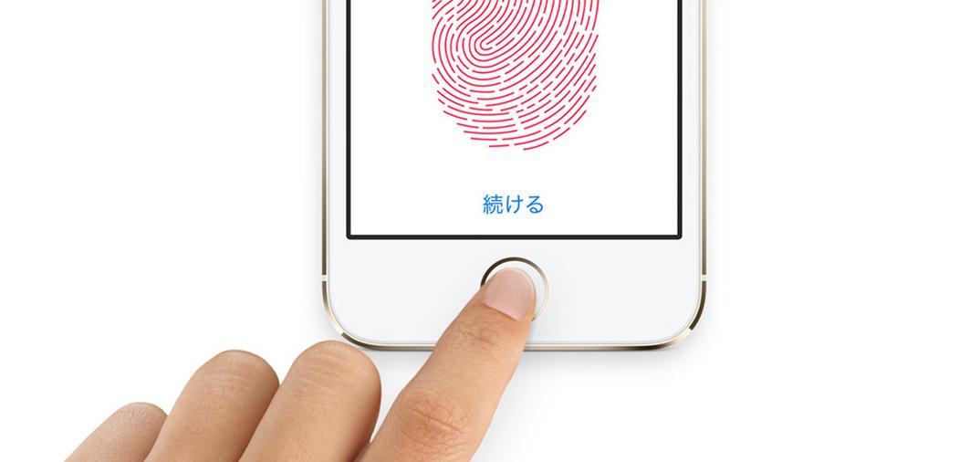 iPhone 5sの「Touch ID」に6本以上の指を登録する方法