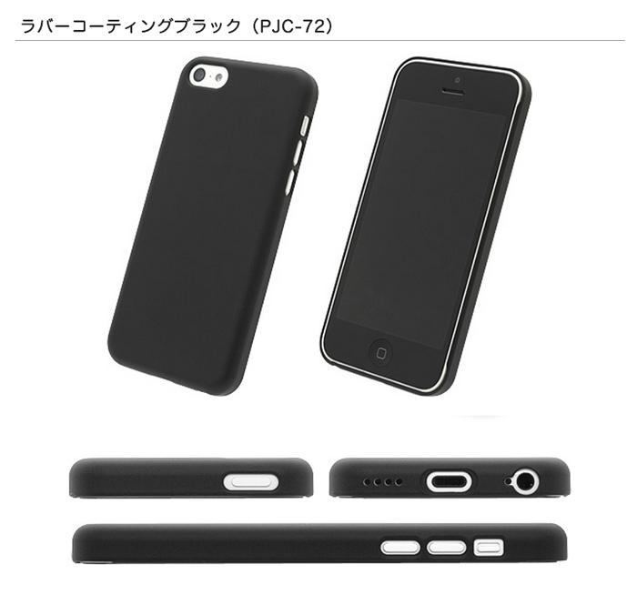 iphone5c_airjacket_set_2