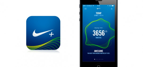 app_health_nike_plus_move_0