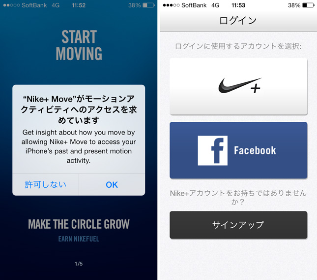 app_health_nike_plus_move_2