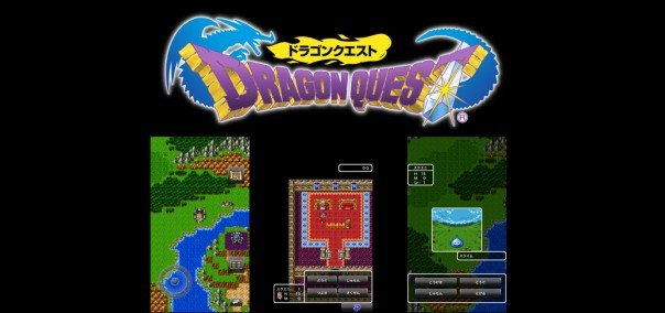 dragon_quest_ios_00