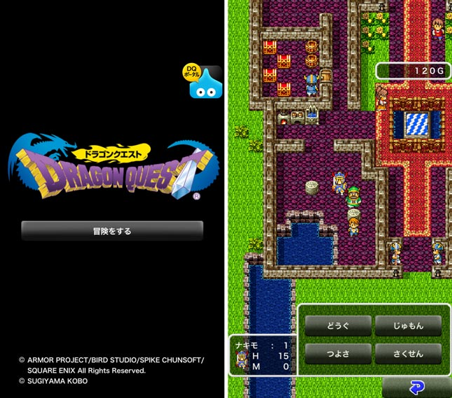 dragon_quest_ios_2