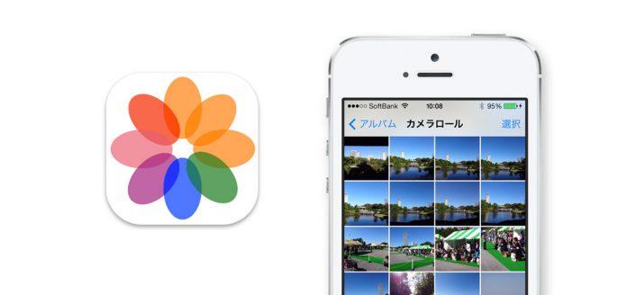 サムネイル アプリ