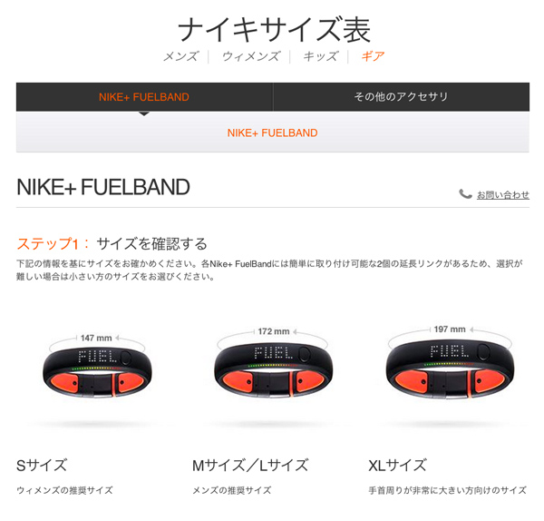 nike_fuelband_se_released_1