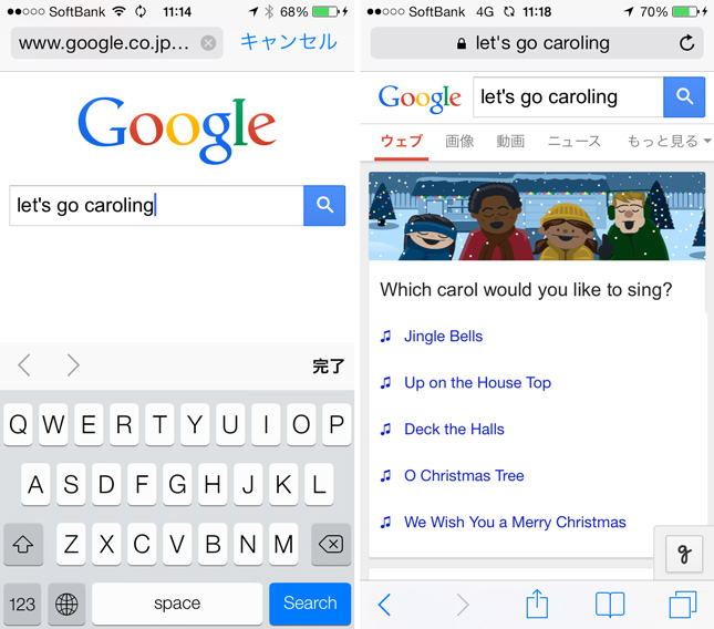 google_easteregg_2013_christmas_1