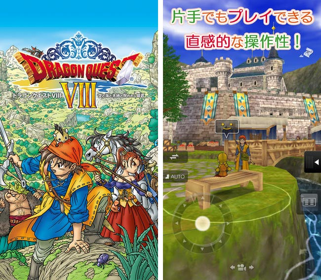 square_enix_dragon_quest_8_ios_1