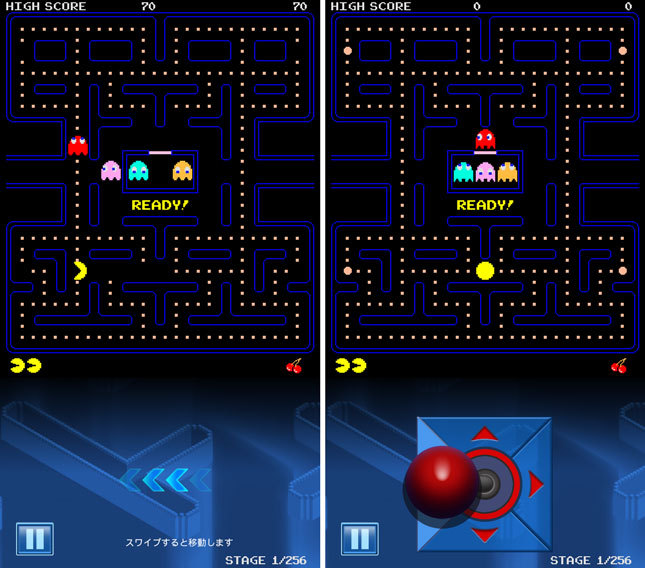 app_of_the_week_pacman_1