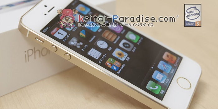 iphone5_gold_kit_0