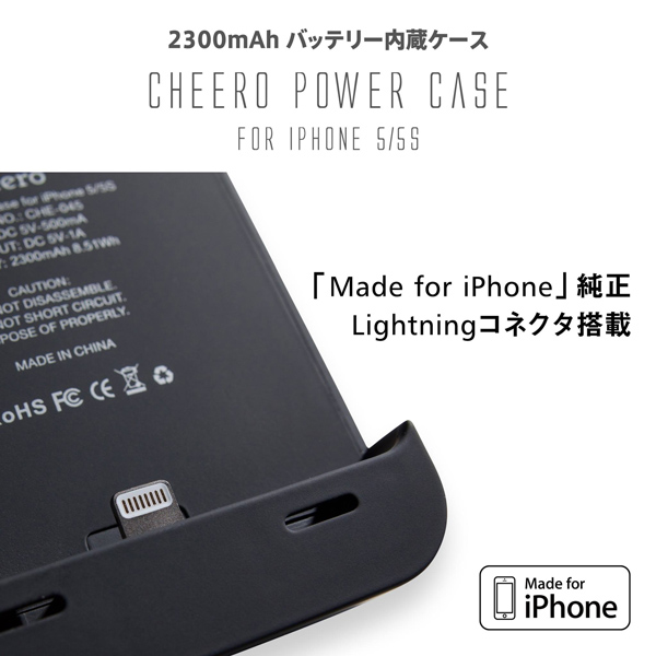 cheero_power_case_2