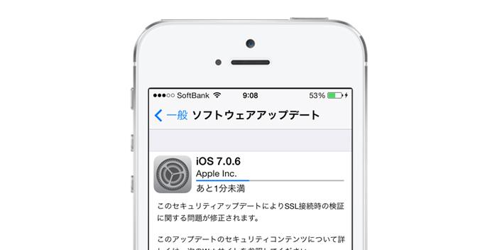 ios_706_release_0