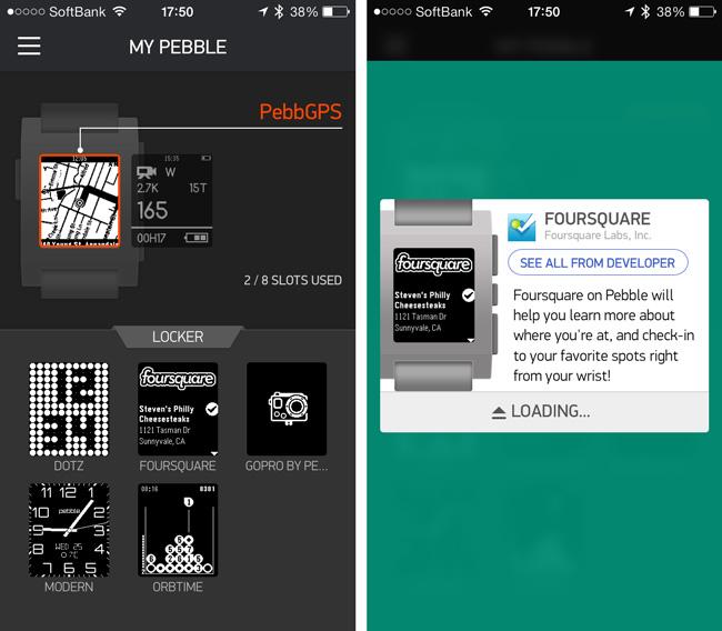 pebble_appstore_release_1
