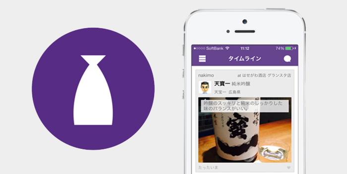 app_food_sakenowa_0