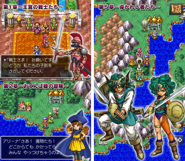 dragon_quest_iv_iphone_1