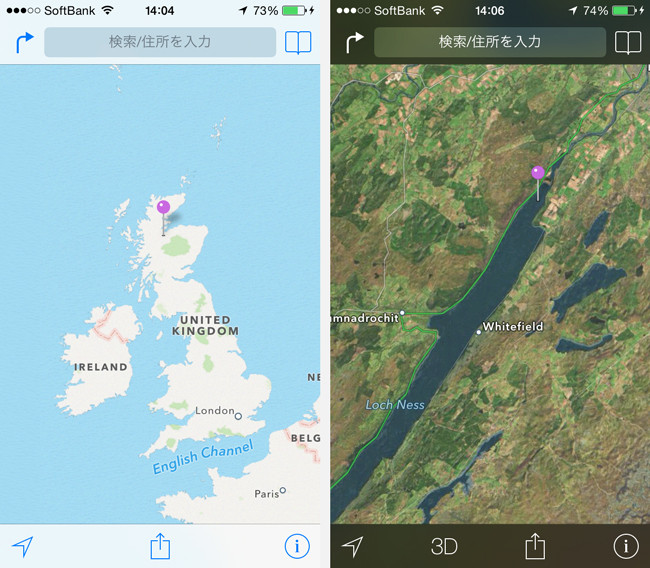 nessie_on_iphone_map_2