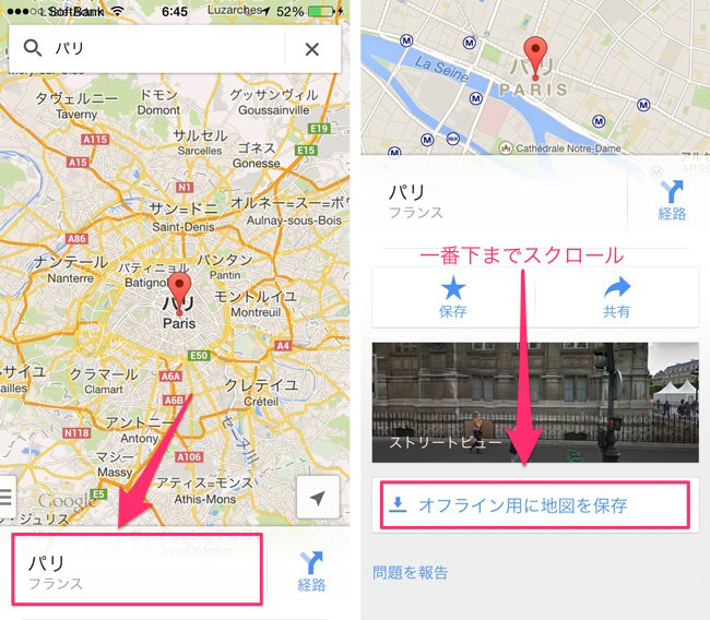 google_map_v30_offline_2