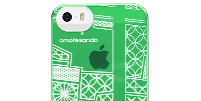 apple_store_omotesando_case_0