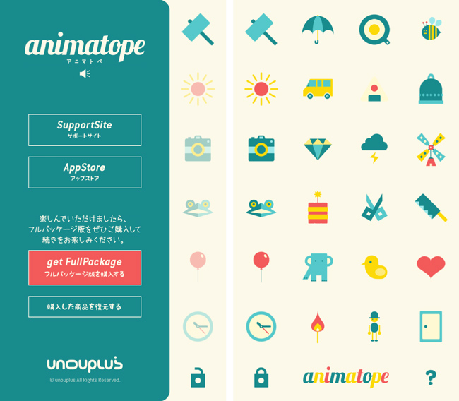 app_edu_animatope_5