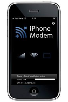 iPhoneをモデム化するテザリング・アプリ、今度は