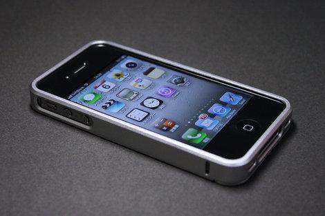 【レビュー】スリムで軽量なiPhone用アルミ製バンパー『Aluminum Slider Bumper』