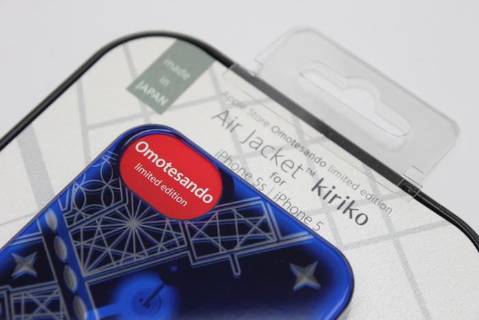 airjacket_kiriko_omotesando_review_2