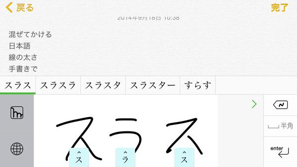 app_keyboard_mazec_3