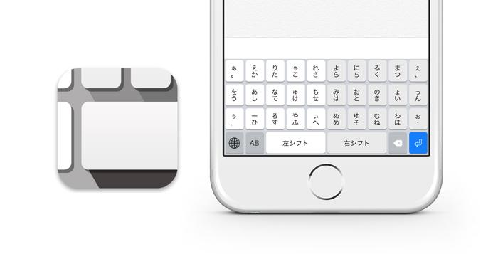 app_keyboard_oyayubi_0