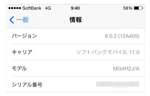 apple_ios802_release_1