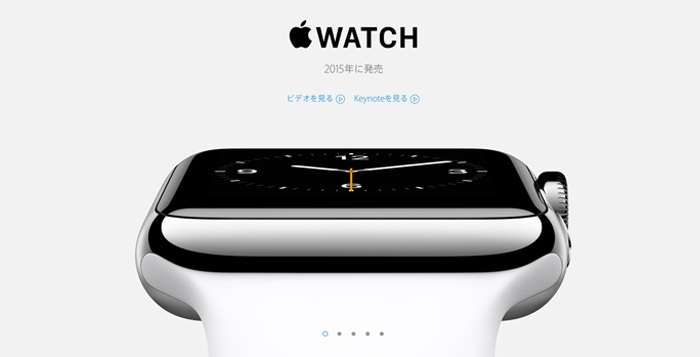 apple_watch_announcement_0