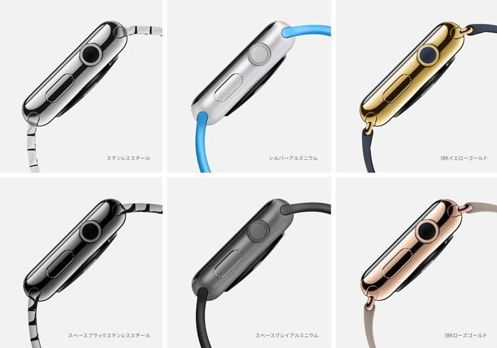 apple_watch_announcement_15