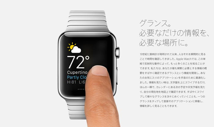 apple_watch_for_lefty_3
