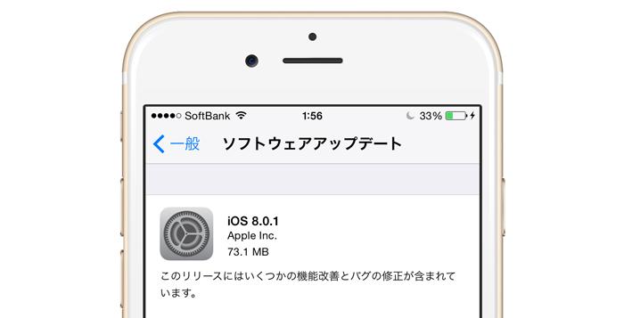 ios_801_release_0