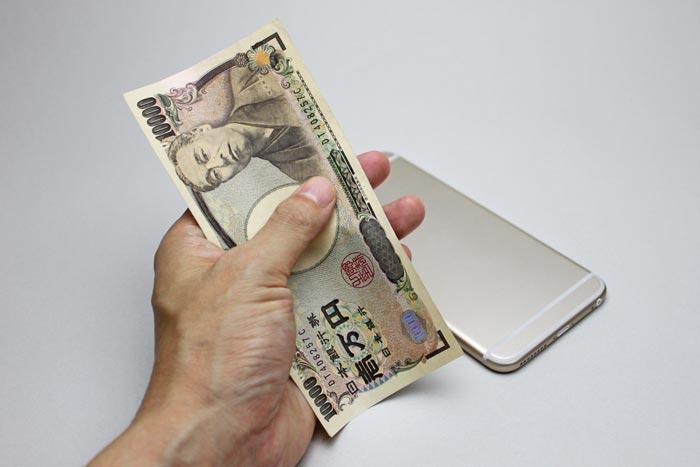 iphone6plus_ghana_same_size_1
