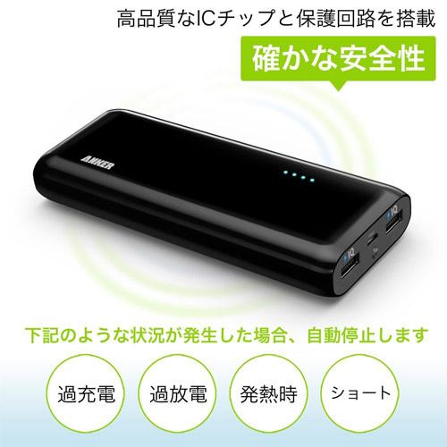 anker_astro_e4_13000_battery_2