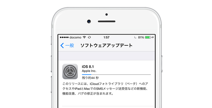 ios81_released_0