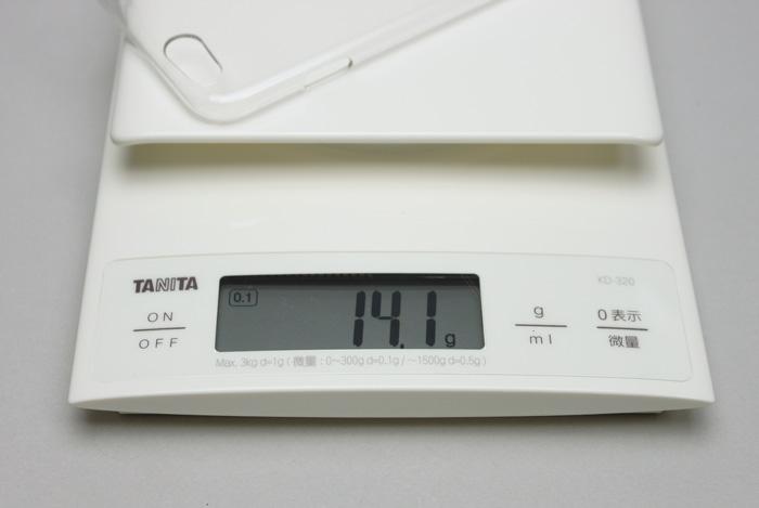 iphone6_plus_air_jacket_set_10