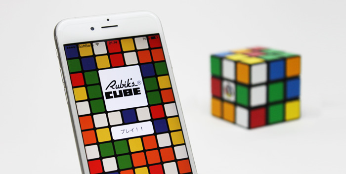app_game_official_rubiks_cube_0